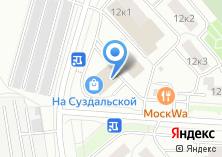 Компания «Мастерская №1» на карте