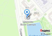 Компания «Храм в честь всех святых в земле Российской просиявших» на карте