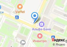 Компания «Отель Tulip Inn Софрино Парк» на карте