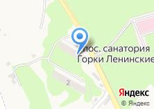 Компания «Почтовое отделение №142031» на карте