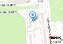 Компания «Серпик» на карте