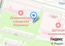 Компания «Дзержинская городская больница» на карте