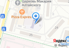 Компания «Детский сад №7 Ладушка» на карте