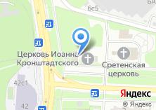 Компания «Вифания» на карте