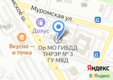 Компания «МОГТОРЭР №3» на карте