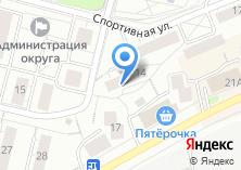 Компания «Школьная форма» на карте