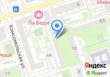 Компания «Мировые судьи Реутовского района» на карте