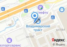 Компания «LUXURY» на карте