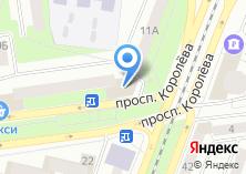 Компания «Почтовое отделение №141077» на карте