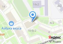Компания «Автопро» на карте