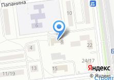 Компания «Почтовое отделение №141090» на карте