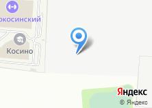 Компания «Церковь Святой Троицы» на карте