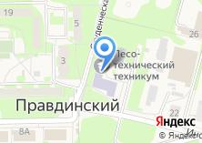 Компания «Правдинский лесхоз-техникум» на карте