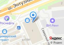 Компания «ОКНА РЕГИОНОВ» на карте