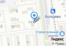 Компания «Мосвоенторг» на карте