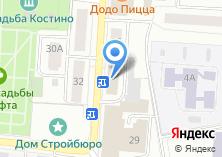 Компания «Ателье по ремонту одежды на ул. Дзержинского» на карте