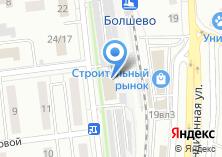 Компания «Аксиома красоты» на карте