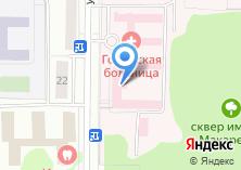 Компания «Поликлиника №2» на карте