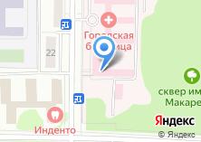 Компания «Городская больница №2» на карте