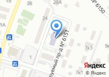 Компания «Детская музыкальная школа им. Йозефа Гайдна» на карте