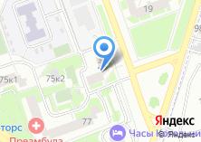 Компания «СЕКРЕТ ЗДОРОВЬЯ» на карте
