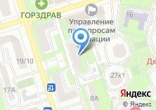 Компания «Отдел надзорной деятельности по г. Реутову и г. Железнодорожному» на карте