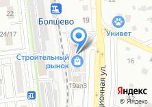 Компания «Болшево» на карте