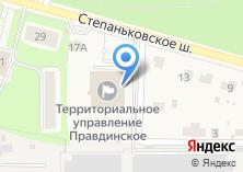 Компания «Автолицей» на карте