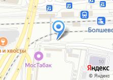 Компания «Секонд-хенд на ул. Марины Цветаевой» на карте