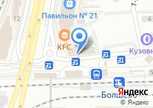 Компания «Мастерская по ремонту одежды на Станционной площади» на карте