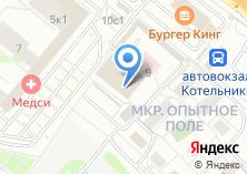 Компания «Котельники-9» на карте