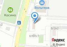 Компания «Косинское» на карте