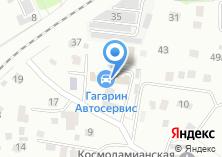 Компания «Цитадель» на карте