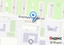 Компания «Почтовое отделение №141075» на карте