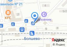 Компания «Магазин бытовой химии на Станционной площади» на карте