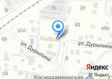 Компания «РЭУ №2» на карте