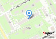Компания «Отдел опеки и попечительства по Пушкинскому муниципальному району» на карте