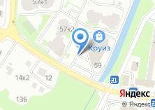 Компания «Строящееся административное здание по ул. Московский проспект (г. Пушкино)» на карте