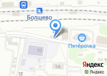 Компания «Болшево железнодорожная станция» на карте