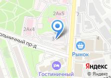 Компания «Реутовская центральная городская больница» на карте