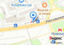 Компания «Станция Новокосино» на карте