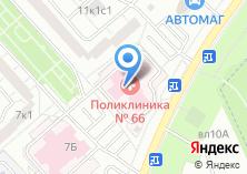 Компания «Городская поликлиника №66» на карте