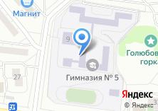 Компания «Калита-М» на карте