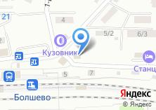 Компания «Дом бытовых услуг» на карте