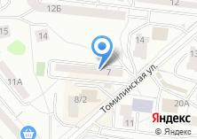 Компания «Из Прибалтики» на карте