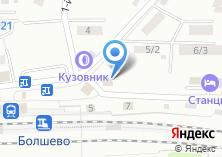 Компания «Фото-королёв.рф» на карте