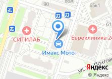 Компания «МотоВелозапчасти» на карте