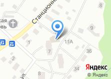 Компания «Почтовое отделение №141060 микрорайона Болшево» на карте