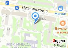 Компания «Магазин чая на Пушкинском шоссе» на карте