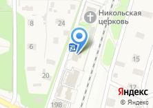 Компания «Маркет Плюс» на карте